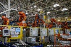 领航中国汽车制造业:奇瑞捷豹路虎开启全铝技